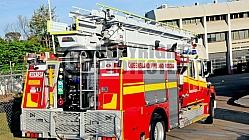 Queensland Fire Service