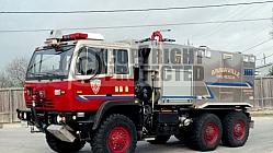 Annaville Fire Department apparatusn
